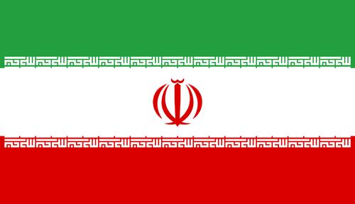 Persisch- Einstufungstest